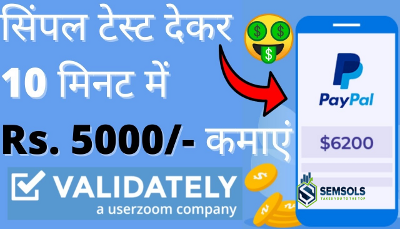 $70 in 10 Mins-Validately Screener Test Application Process Hindi-Become Paid Tester-Work From Home