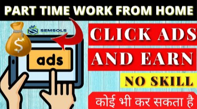 Best Typing Job | Good Typing Work Earn Money Online | Make Money By Site Visits Part Time Home
