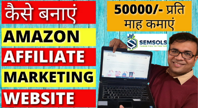How to Create Amazon / Flipkart Affiliate Marketing Websites Series in Hindi – Make Money Online