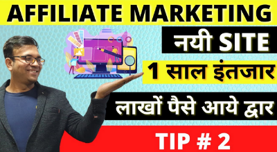 Affiliate Marketing is Passive Income Or Full Time Business? Affiliate Marketing Tip #2
