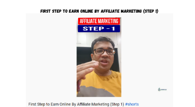 First Step to Earn Online By Affiliate Marketing (Step 1)